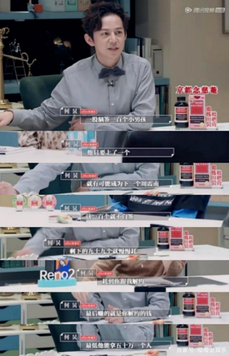 FireShot Capture 112 - 打官司,才是斗鱼最赚钱的生意?一次赢回1_4全年净利! - mp.weixin.qq.com.png